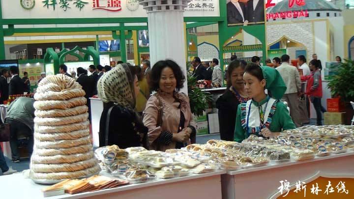关于组团第十四届马来西亚国际清真食品展(MIHAS)的通知