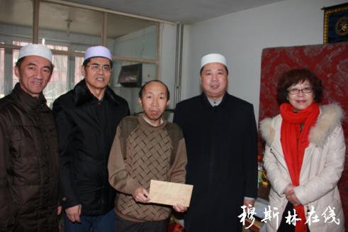 内蒙古自治区伊斯兰教协会开展 扶危济困公益慈善活动