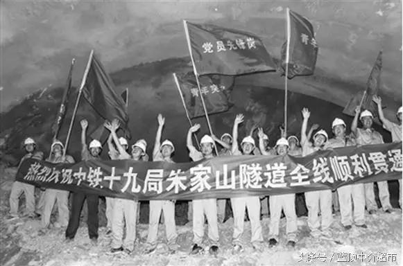 新疆青海甘肃宁夏人可坐高铁一路飙到北京,已进入倒计时!