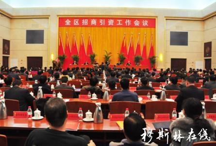 宁夏回族自治区招商引资逆势增长13%