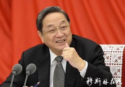 俞正声:贯彻党的民族政策和宗教政策 促进民族团结、宗教和睦