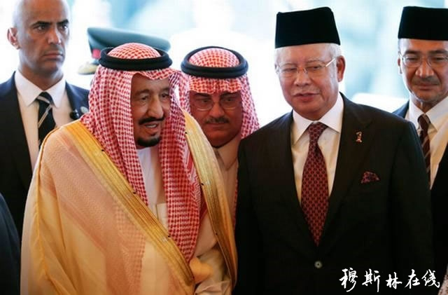 沙特国王出访马来呼吁穆斯林世界团结