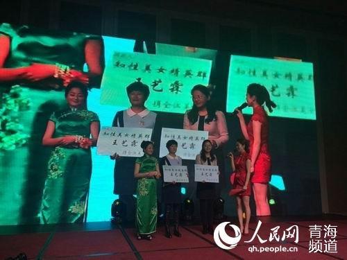 """西宁一""""知性美女群""""捐近10万元关爱贫困母亲"""