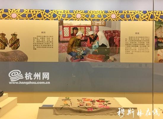 """宁夏回族文化文物特展""""邀您一起漫步回乡"""