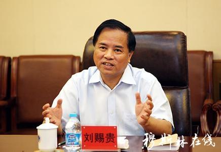 海南宗教工作会议:牢牢掌握宗教工作主动权