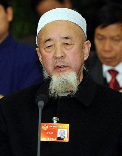 青海全省伊斯兰教界代表人士座谈会召开