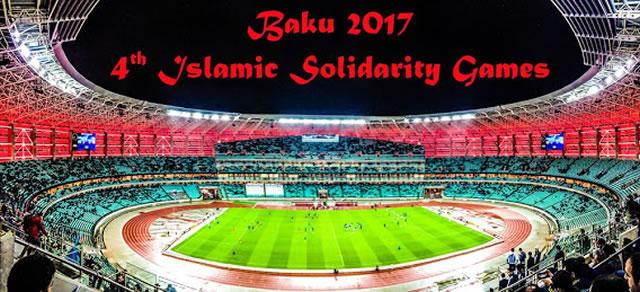 第四届伊斯兰团结运动会将在巴库举行