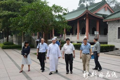 广州市纪检组组长李长信带队到清真先贤古墓调研