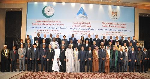 哈萨克斯坦议会通过了伊斯兰合作组织经贸合作领域框架性文件