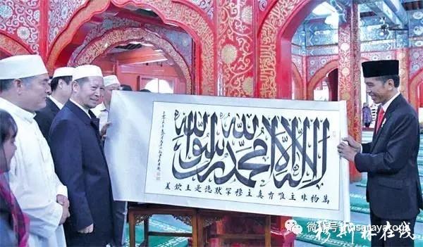 印尼总统感谢中国照料印在华穆斯林 外交部回应