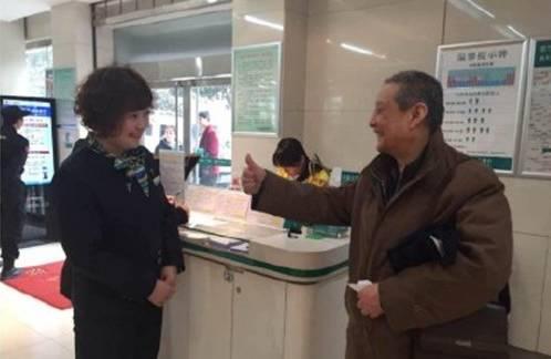 西安中国农业银行回民专用饮水杯引争议