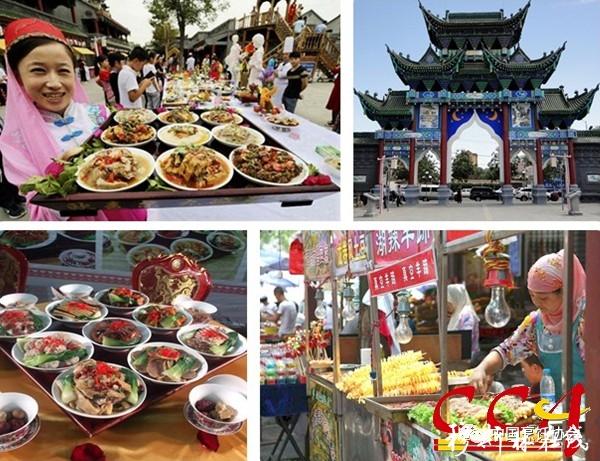 打造清真餐饮品牌,美食文化巡礼新疆