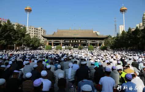 青海:关于统一举行2017年度开斋节的通知
