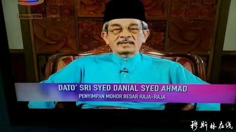马来西亚、印度尼西亚发布开斋节消息