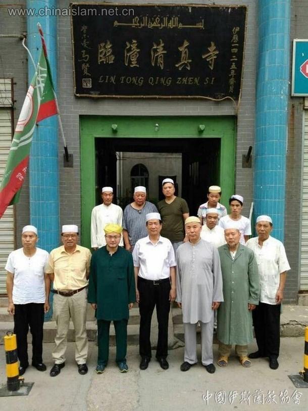 陕西省伊协会长马希平赴临潼清真寺斋月慰问