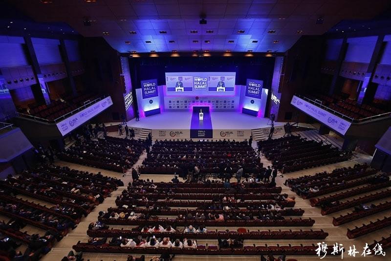 清真产品国际研讨会及世博会正在筹备中