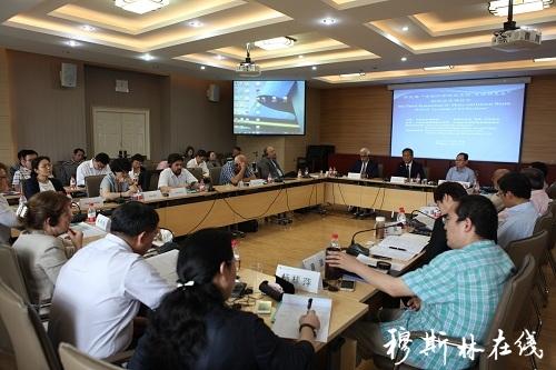 """""""中国与伊斯兰文明:交融与互鉴""""国际学术研讨会举行"""