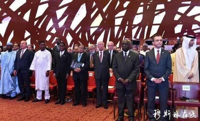 第44届伊斯兰合作组织外长会议在科特迪瓦举行