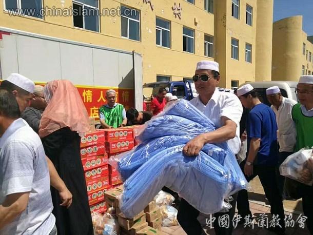 吉林省伊斯兰教界开展爱心捐助救灾慰问活动