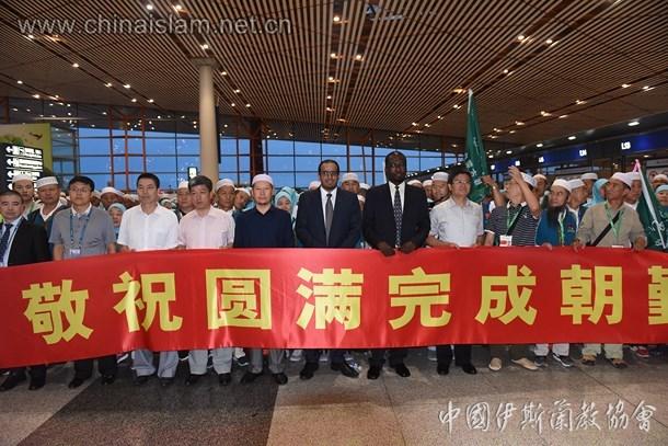 今年北京出发的首架朝觐包机飞赴沙特