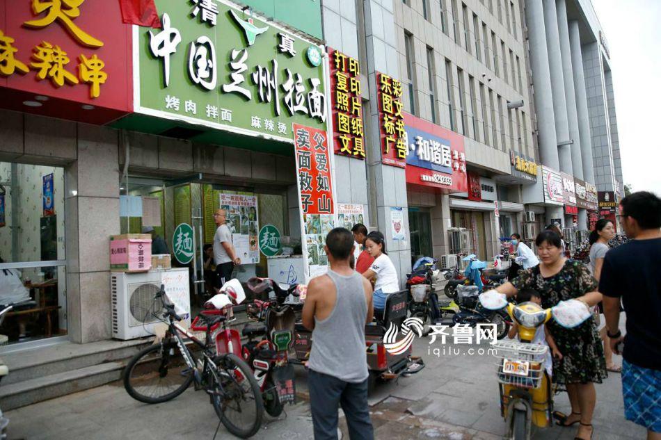 吃7元的面给100元 淄博市民爱心接力救助回族白血病男孩