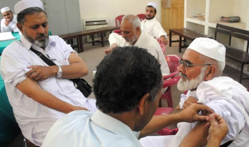 沙特政府部署数万医务人员保护朝觐者健康
