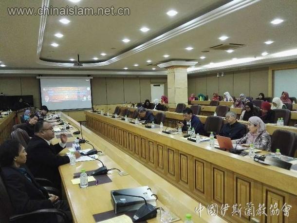 第三届中国伊斯兰教发展研讨会在马来西亚召开