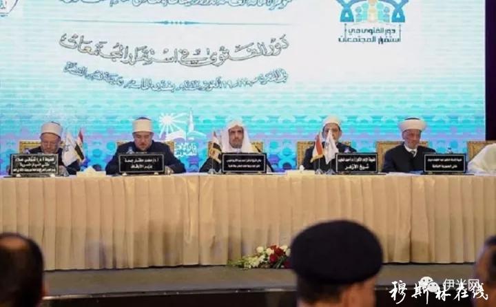 穆斯林世界联盟:阿訇切勿滥发教法判令(法特瓦)