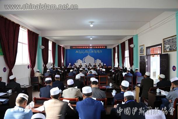 贵州省伊协举办2017年贵州省 伊斯兰教人才队伍培训会