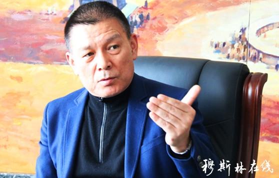 访甘肃省伊真集团董事长张国军