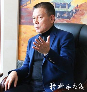 访甘肃伊真集团董事长张国军 建筑行业的领头羊