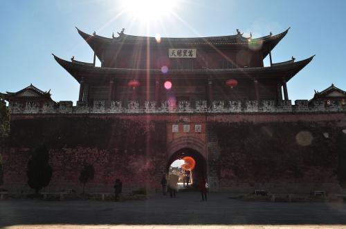 中国回族学会研讨会在巍山举行