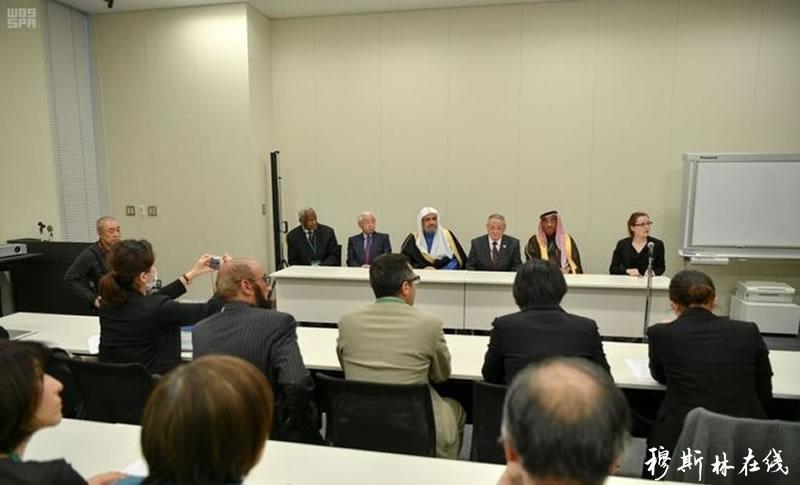 日本与世界穆斯林联盟签订清真产业合作协议