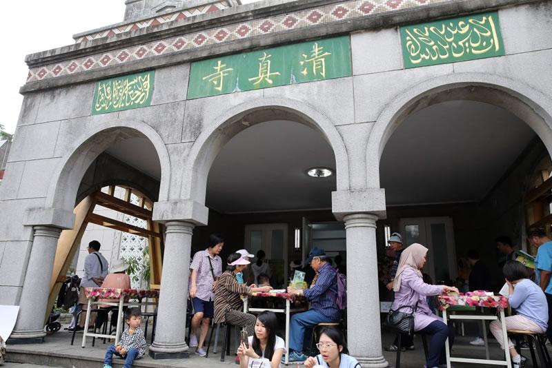 台北将筹建第三座清真寺