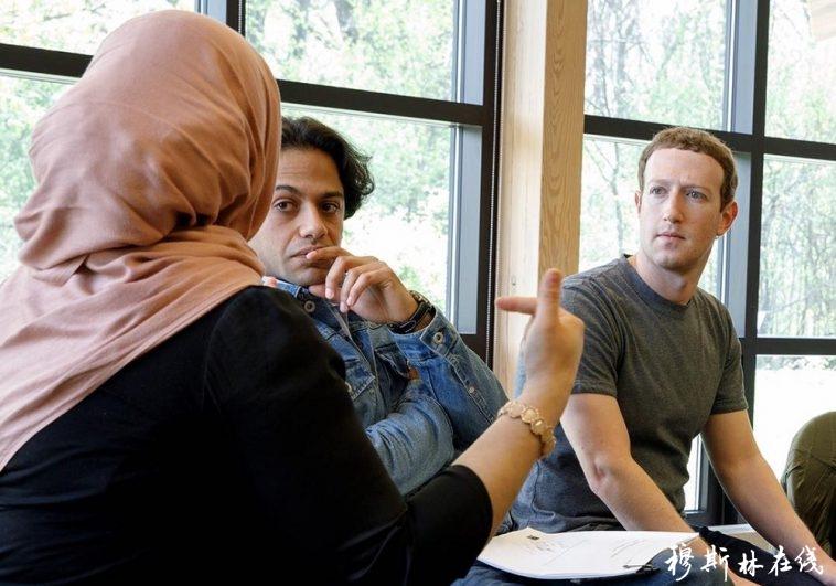 Facebook CEO马克•扎克伯格谈伊斯兰恐惧症