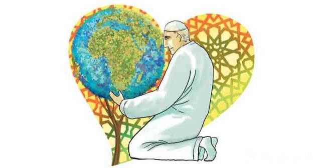 自然环境与穆斯林对大自然的传承