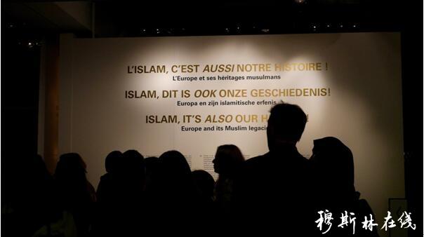 穆斯林与欧洲文明.jpg