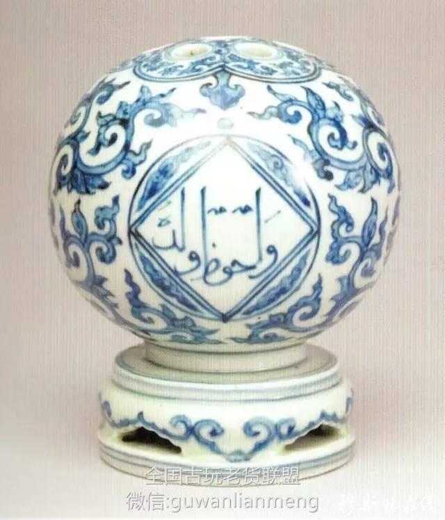 正德官窑瓷器所见伊斯兰文化之影响