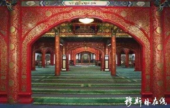 我国伊斯兰教要体现中国品格