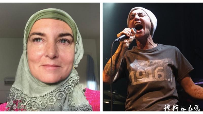 爱尔兰歌手希妮德-奥康娜皈依伊斯兰