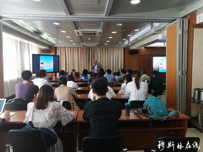 """国家社科基金重大项目""""一带一路""""实施中的宗教风险研究系列讲座之九在北京举行"""