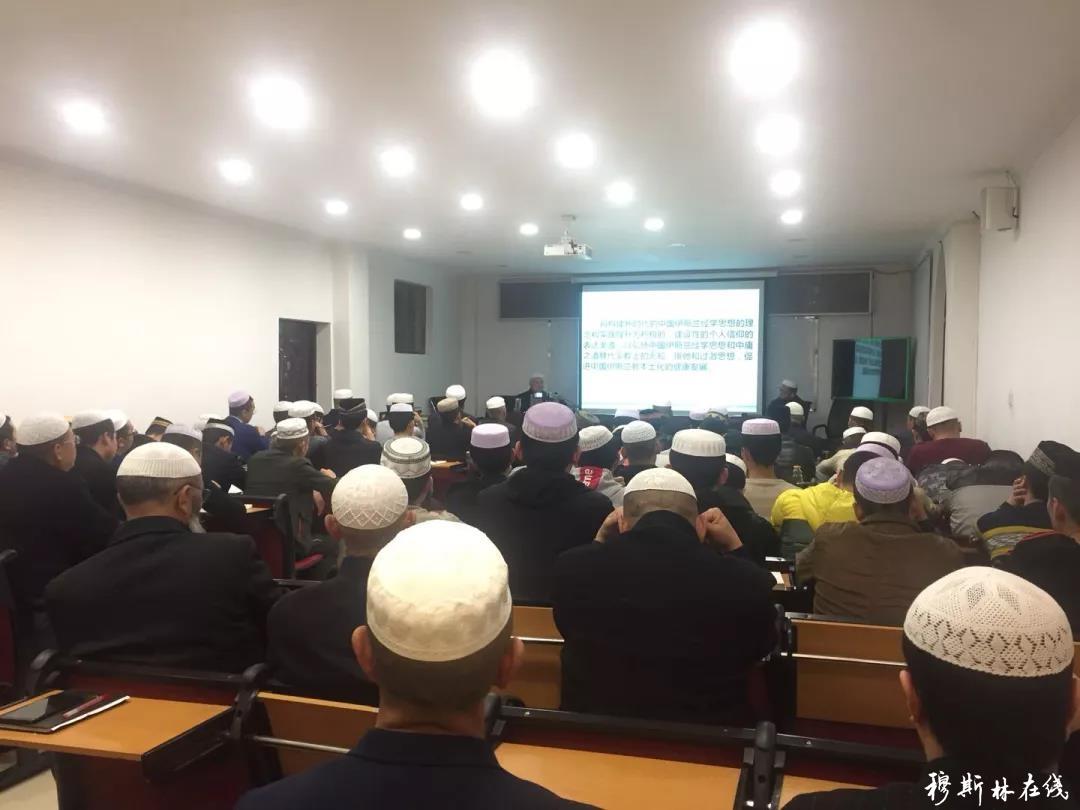 虎隆教授在西宁南关清真寺讲座