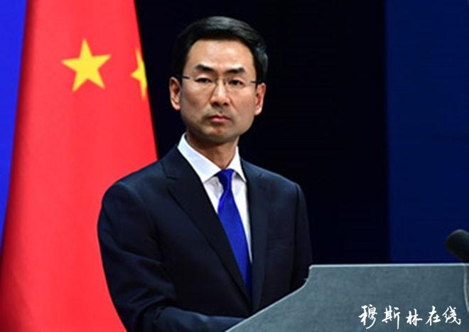 外交部:中巴就促进中巴经济走廊建设向高质量迈进达成共识