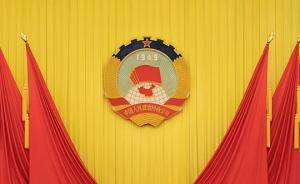 青海省政协十二届二次会议将于1月26日至30日举行