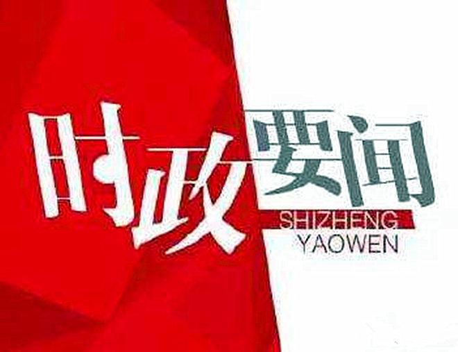 """全国政协""""新时代坚持我国宗教中国化方向的实践路径""""界别主题协商座谈会召开 巴特尔出席并讲话"""