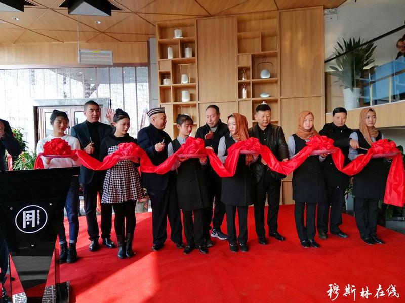 兰州清真周达炒面餐厅金城关龙源精品店隆重开业