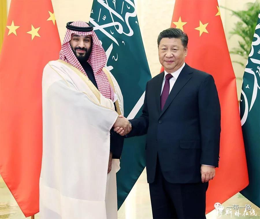 """习近平会见沙特王储穆罕默德 中沙将加快签署""""一带一路""""对接""""2030愿景""""实施方案"""