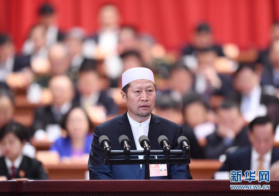 杨发明:扎根中华文化沃土 坚持我国伊斯兰教中国化方向