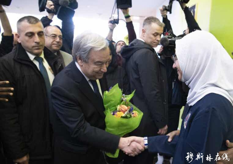 联合国秘书长古特雷斯到曼哈顿清真寺慰问穆斯林