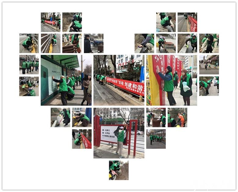 正能量:穆斯林大厦学习班参与全城清洗活动